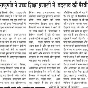 Vir-Arjun-Jaipuria-1-May-2019-Pg-8