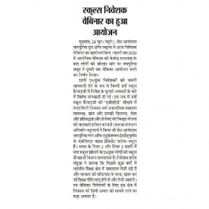 Punjab Kesari June 29, 2021 (1)_page-0001