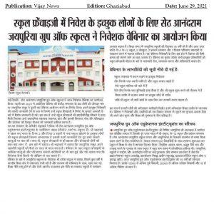 Vijay News June 29, 2021, (1)_page-0001