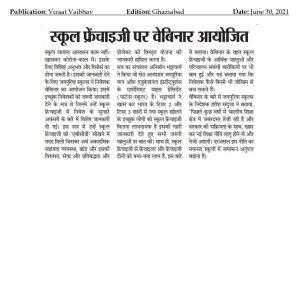 Viraat Vaibhav June 30, 2021_page-0001