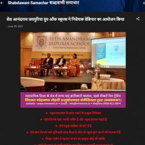 shadwani samachar29 june